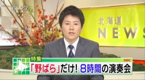 NEWS1(HBC)