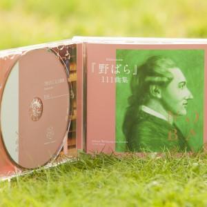 CD−BOX1